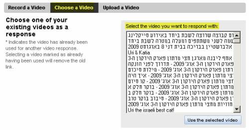 בחר בסרטון - קידום אתרים